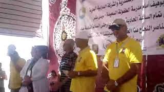 الربان عمر عز الدين يفتتح مهرجان يوم البيئة العالمي السبت 14 يوليو 2018