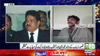 Media Talk of Aftab Bajwa Advocate and Zainab