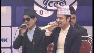 Lumbini Expo 2018/2075 Lok Tatha Dohori Geet Pratiyogita Butwal Mela 2075/09/14