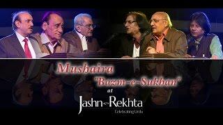"""Mushaira """"Bazm-e-Sukhan"""" at Jashn-e-Rekhta-2015"""