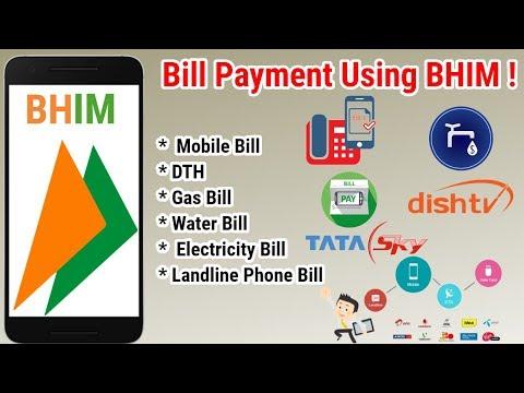 How to Pay Bill using BHIM App ? भीम एप्प से बिल कैसे भुगतान करते हैं ?