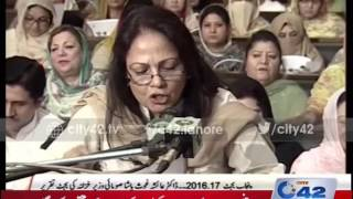 42 Report:   Dr Ayesha Ghaus budget speech in Punjab assembly