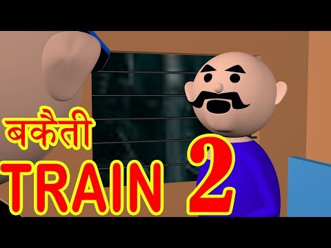 BAKAITI IN TRAIN- PART 2_ (Re-Upload)_MSG Toon's Funny Short Animated Video