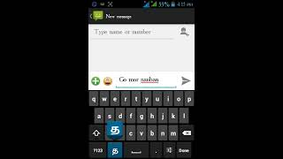 How To Type Tamil Letters In Android