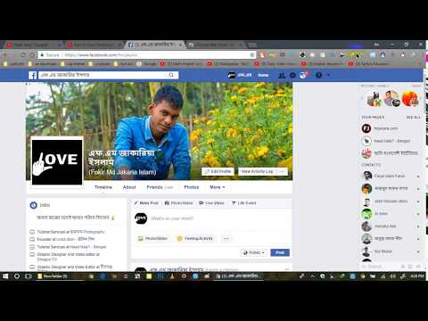How To Find Hidden Emails/Phone Numbers Of any one on Facebook.(2018) | need help? |