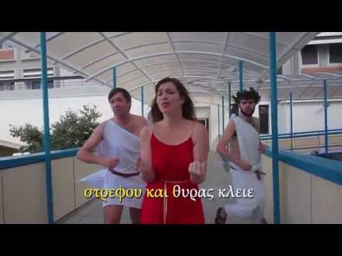Let It Go - Parody Music Video - in Ancient Greek
