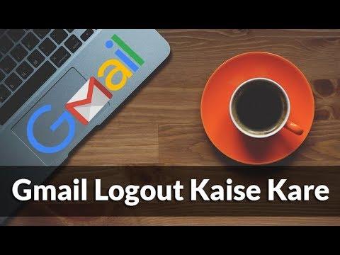 Mobile Par Gmail Account Ko Logout Kaise Kare in Hindi