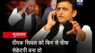 Jan Man: Yadav fight: