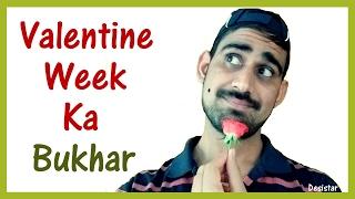 Valentine Week Ka Bukhar   Haryanvi Valentine   Valentine Day   Haryanvi Comedy   Desistar   PK