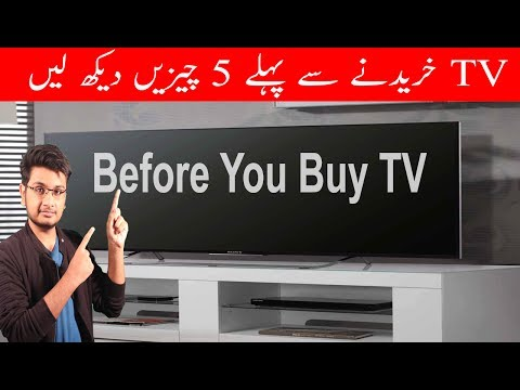 5 Things Before You Buy A TV/Monitor