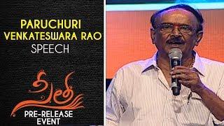 Paruchuri Venkateswara Rao Speech @ Sita Pre Release Event   Teja   Sai Srinivas , Kajal Aggarwal