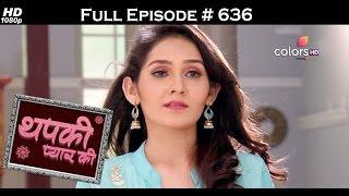 Thapki Pyar Ki - 19th April 2017 - थपकी प्यार की - Full Episode HD