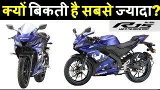 Yamaha R15 V3 MotoGP emi Videos - 9tube tv