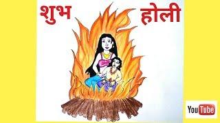 Holi Drawing How To Draw Holi Scene Step By Step Holi Festival