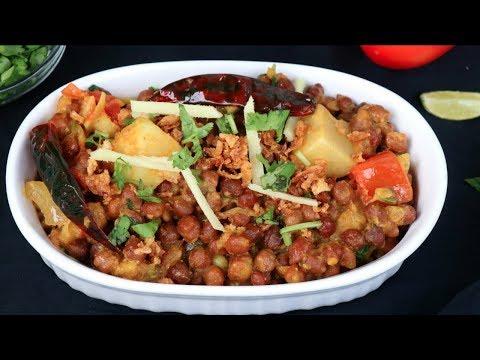 স্পেশাল ছোলা ভুনা / বুট ভুনা (ইফতার রেসিপি) | Chola Bhuna Recipe Bangla | Chola Boot Vuna