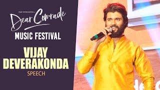 Vijay Deverakonda Speech | Dear Comrade Music Festival | Rashmika Mandanna | Bharat Kamma