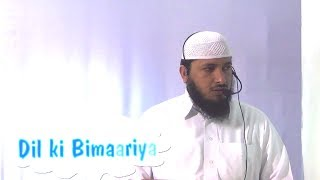 Jummah Khutba ~ Dil Ki Bimaariyaa~Diseases of Heart by Hafiz Javeed Usman Rabbani ~ Urdu Juma Khutba