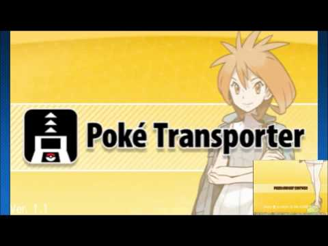 News: Pokemon Bank Released! PokeTransporter Tutorial!