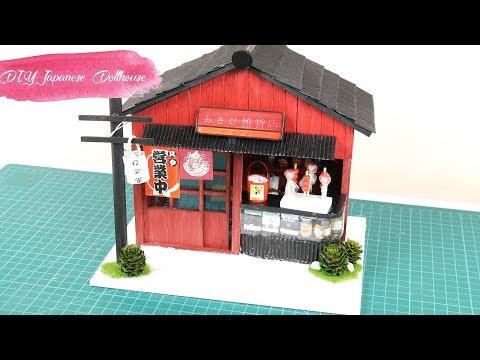 DIY Japanese Dollhouse