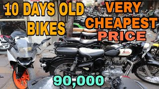 OLD BUDGET BIKE MARKET | SECOND HAND BIKE MARKET DELHI | KAROL BAGH | SARASWATI MOTORS | KTM,BULLET