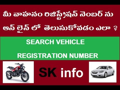 AP VEHICLE REGISTRATION DETAILS SEARCH ONLINE