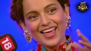 Kangana on her Love Affairs | कितनी बार टूटा है कंगना का दिल? | #News18RisingIndia
