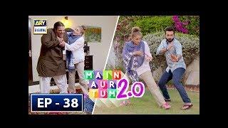 Main Aur Tum 2.0 Episode 38 - 23rd June 2018 - ARY Digital Drama