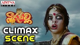 Nagavalli Movie Climax Scene - Venkatesh,Anushka