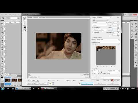 Making a GIF for Tumblr using Photoshop CS5