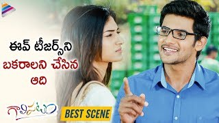 Aadi and Erica Fernandes Fool Eve Teasers | Gaalipatam Movie Scenes | Telugu FilmNagar
