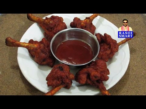 Chicken Lollypop -This is my daughter's all time favourite, a perfect starter.