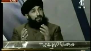 "Dr. Tahirul Qadri Aakhir kya chahte hain? ""Mufti Hanif Qureshi"" | ZRN"