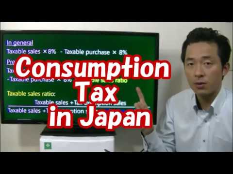 #044  Consumption Tax in Japan - Tax saving in Japan - Business in Tokyo