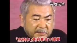 海軍横須賀刑務所  DVD発売【告知】