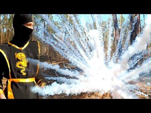 Modern ninja smoke bomb! (experimental)  and powder for smoke tricks