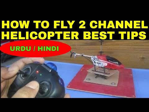 how to fly 2 channel RC helicopter Tips  Urdu/Hindi