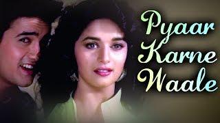 Hum Pyar Karnewale (HD) - DIL 1990 Song - Aamir Khan - Madhuri Dixit - Anupam Kher -  90