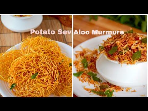 🌧Quick and Easy Potato Snacks recipes Indian|| Monsoon Special Recipe 🌨 Potato Sev|Jhuri Aloo Bhaja