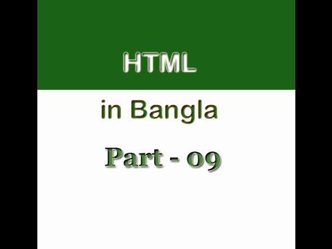 html in Bengali Tutorila - 9 - font tag , color , I ,U , B Attribute