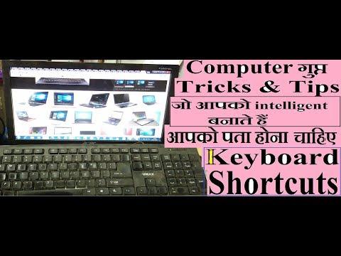 Top 7 computer secret tips and tricks shortcut keys for biginners !! Hindi