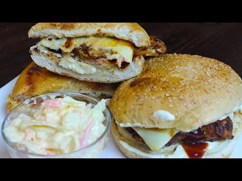 GRILLED CHICKEN BURGER *COOK WITH FAIZA*