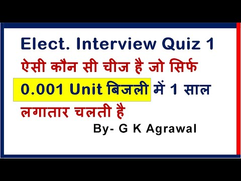 Electrical Eng. questions Paheliyan in Hindi with answer