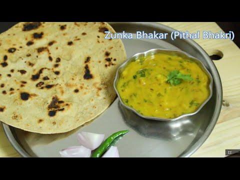 Zunka Bhakar I Pithal Bhakri