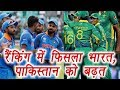 Champions Trophy 2017 India Falls Down In Icc Odi Ranking From 2nd To 3rd Number