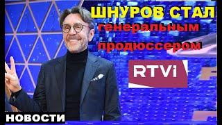 СЕРГЕЙ ШНУРОВ ЛИДЕР ГРУППЫ ЛЕНИНГРАД СТАЛ ГЕНЕРАЛЬНЫМ ПРОДЮСЕРОМ RTVI