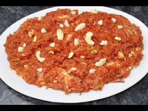 Gajar Ka Halwa New Version Recipe By AAmna's Kitchen