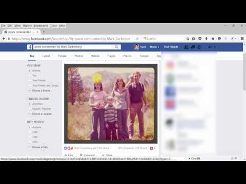 How to see Liked Photos, Videos, Posts, Pages of Friends or anyone on FB