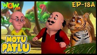 Kids Cartoon | Motu Patlu In Hindi | Kids Videos | Animated Series | Ep -17B | Wow Kidz