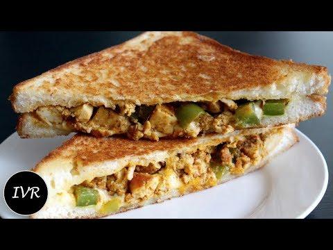 Tawa Paneer Masala Sandwich Recipe | Tava Paneer Sandwich | Paneer Sandwich | Paneer Recipe