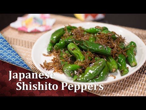 Sautéed Shishito Peppers - Cooking Japanese
